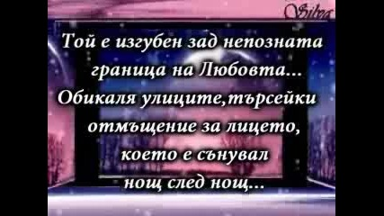 Bon Jovi - Love Lies + Превод