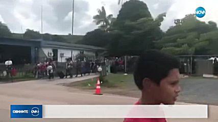 Стотици венецуелци избягаха в Бразилия, за да се спасят от бедността