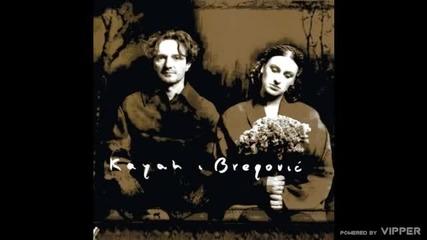 Goran Bregović & Kayah - To nie otak (Not a bird) - (audio) - 1999