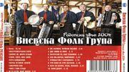 Виевската фолк група Родопски звън 2004г.
