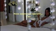Превод - Танцувай С Мен - Джони Рейд - (bg subs) - Hd