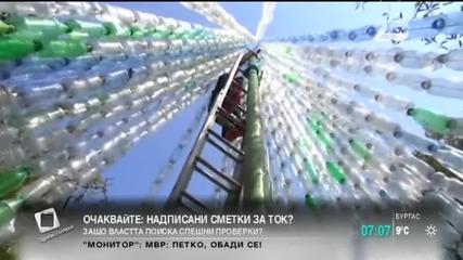 Издигнаха 7-метрова елха от пластмасови бутилки в Мексико