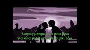*превод* Mihalis Xatzigiannis - Ако ме обичаш, обичам те / Аn magapas, sagapo