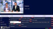 Epg + recorded Tv