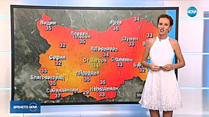 Прогноза за времето (22.08.2019 - централна емисия)