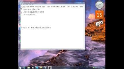 как се слага тема на windows 7