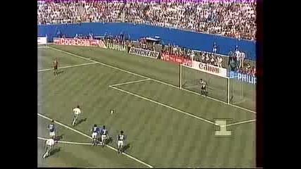 България - Италия 1:2 [ 13.07.1994 ]