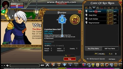 =aqw= Warlic Shop и Ac Rare Shop!
