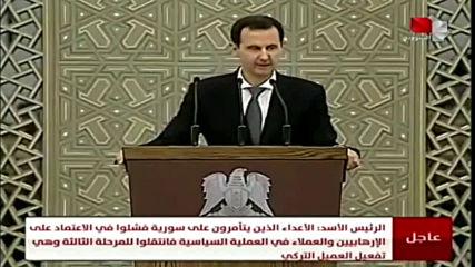 Syria: 'Every intruder is an enemy' - Al Assad