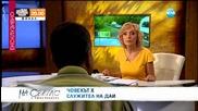 Има ли корупция в ДАИ - На светло (24.05.2015)