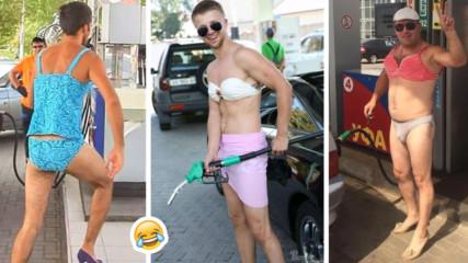 Руснаци се редиха на бензиностанция с женски бански! Няма да повярвате защо!