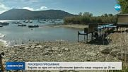 Пресъхва едно от най-известните езера във Франция