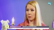"""""""Вкусът на историите"""": Деси Бакърджиева губи голямата си любов, месеци преди да роди"""