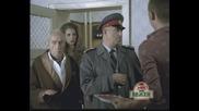 Салам Вежен - Реклама 2007