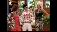 Hannah Montana Епизод 44 Бг Аудио Хана Монтана
