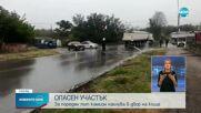 Камион се вряза в къща във Врачанско