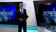 Жребий за четвърт финалната фаза от Купата на България