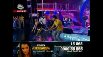 Александра - Music Idol 3 (11.05.09)