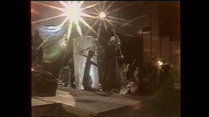 """ЕПИЗОД - 07. """"Реката на смъртта"""" (от албума """"Молете се"""")"""