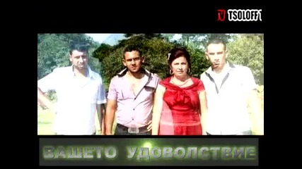 Nikolae Guta - Tsoloff Tv