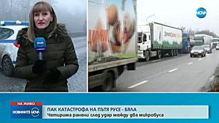 Тежка катастрофа с два микробуса край Русе, има пострадали