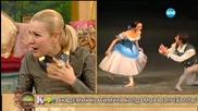 """""""На кафе"""" с примата на българския балет Красимира Колдамова"""