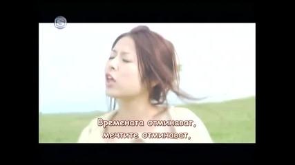 [бг превод] Mai Fukui - Песен за Любовта (ai no Uta)