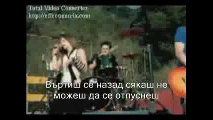Avril Lavigne - Complicated (превод)