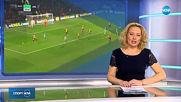 Спортни новини (15.04.2019 - късна емисия)