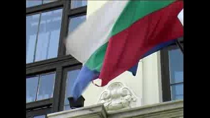 Знамето На Община Пловдив