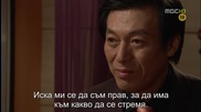 Бг субс! Soul / Дух (2009) Епизод 6 Част 1/3