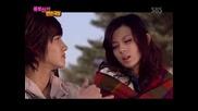 Dbsk Drama Unforgettable Love 2