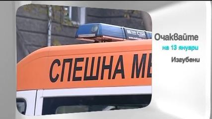 """Във вторник в """"Здравей, България"""" очаквайте - ПРОМО"""