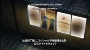 [otakubg] Ansatsu Kyoushitsu 08 [720p] [бг Субс]