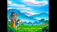 1997 Покемон - - Japan - Us - 738+series