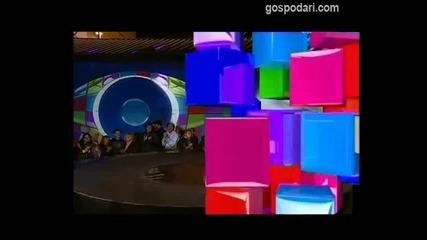 Баш Бай Брадър - Кристина Патрашкова и Мариана Попова