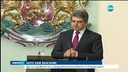 Столтенберг: България е ценен съюзник на НАТО