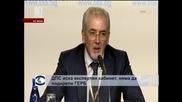ДПС няма да подкрепи кабинет на ГЕРБ, ГЕРБ обяви, че няма да дава пресконференция преди окончателните резултати