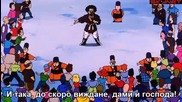 Dragon Ball Z - Сезон 8 - Епизод 244 bg sub