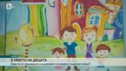 Ще спре ли изоставянето на деца в домовете за медико-социални грижи