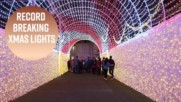 Това е най-дългият тунел с коледни светлини!