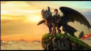 How To Train Your Dragon 2 - Как да си дресираш дракон 2 - Песен - Jonsi - Where No One Goes