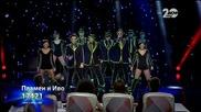 Иво и Пламен - X Factor Live (09.12.2014)