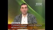 Ненчо Ненов - Столична община - скъпа на триците, евтина на брашното част 1