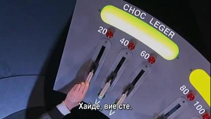 Експериментът на Милграм - Игра на смърт 3 от 9
