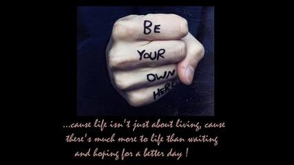Това е твоят свят ! Твоят живот !