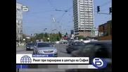 Рекет при паркиране в центъра на София