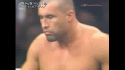 Bob Sapp Vs Jerome Le Banner Part 1