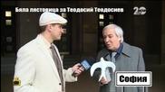 Бяла лястовица за Теодосий Теодосиев - Господари на ефира (20.11.2014г.)