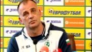 Здравков: Нямаме поставена цел за второто място, стремим се да създадем добър отбор